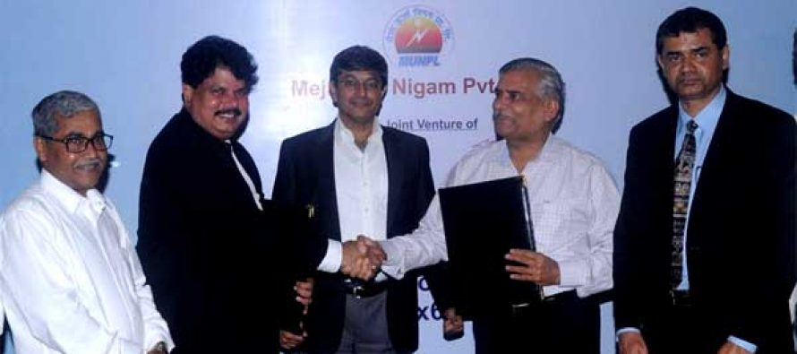 NTPC's JV Company – Meja Urja Nigam Pvt. Limited signs loan Agreement with PFC