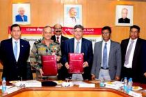 Punjab National Bank entered MoU with Army Group Insurance Fund