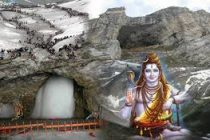 Online registration of Amarnath yatra to begin from April 15