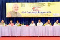 MRPL organises GST outreach program