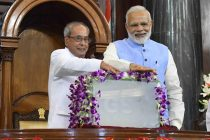 GST a tribute to maturity, wisdom of India's democracy : President