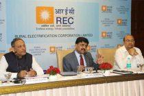 REC posts a Profit of Rs. 1,890 Crore