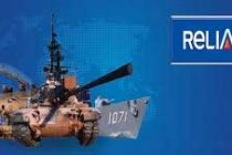 Reliance Defence to change name to Reliance Naval and Engineering Ltd