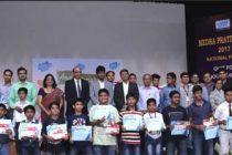 NTPC National Medha Pratiyogita Finals-2017
