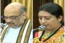 Shah, Irani take oath as Rajya Sabha members