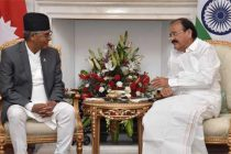 Nepal Prime Minister meets President, Vice President