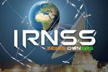 Indian rocket fails to launch navigation satellite