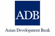 GST regime will reduce costs for lower income section : ADB