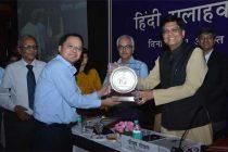 DVC WAS AWARDED PRESTIGIOUS NTPC AWARD