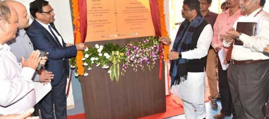 Minister Dharmendra Pradhan inaugurates Skill Development Institute at Ahmedabad