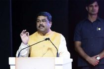 ONGC to fund solar electric stove project: Pradhan
