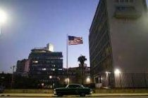 US plans to withdraw staff from embassy in Cuba
