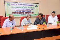 MRPL signs MoU with Pilikula Nisarga Dhama for development of Greenbelt