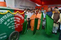 "President of India, Shri Ram Nath Kovind, during launching ""Swachhta Hi Seva"" Programme at Iswariganj Village, Uttar Pradesh"