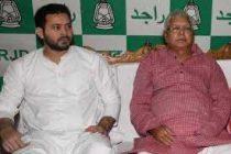 CBI issues fresh summons to Lalu Prasad, Tejashwi in IRCTC case