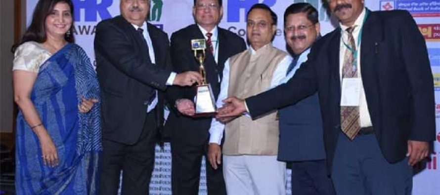 """Oil India Limited awarded with prestigious """"Greentech HR Platinum Award 2017- for Training Excellence"""""""