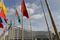 UN, France regret US decision to quit Unesco