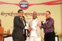 BHEL celebrates Utkrishthta Utsav, presents 'Excel Awards'
