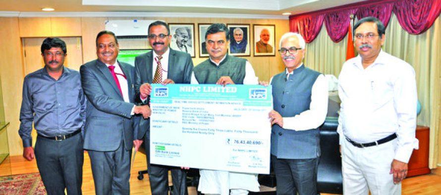 एनएचपीसी ने दिया 1984.61 करोड़ रुपए का लाभांश