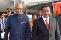 President Kovind arrives in Ethiopia
