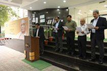 BHEL employees take Rashtriya Ekta Diwas pledge