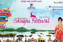 Manipur to host International Sangai fest from Nov 21