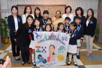 A delegation of Indian Cultural Centre, Busan, Republic of Korea met Lok Sabha Speaker, Sumitra Mahajan