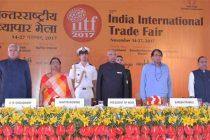 President of India, Ram Nath Kovind, Inaugurates 37th IITF-2017