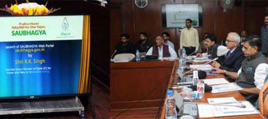 MoS (I/C) for Power and New and Renewable Energy, Raj Kumar Singh launching the 'SAUBHAGYA PORTAL'