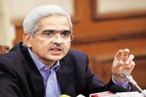 Transmission rates improving, inflation spike factored in: RBI Guv