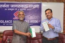 HUDCO observed Vigilance Awareness Week