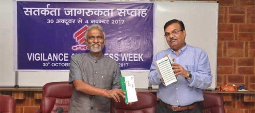 HUDCO observed Vigilance Awareness Week