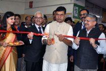 Power Pavilion inaugurated at IITF 2017
