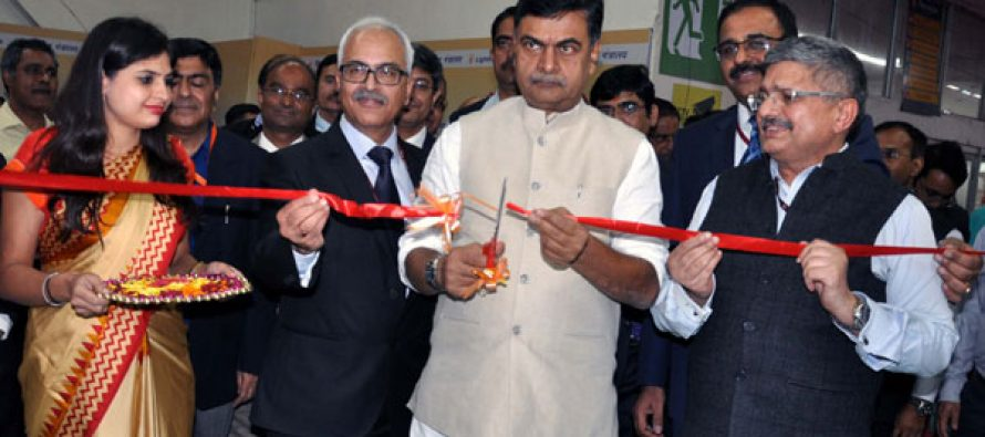 Power Pavilion inaugurated at IITF 2017