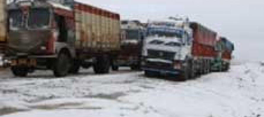 Jammu-Srinagar highway to remain closed on Wednesday