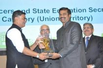 S S RAO, AGM (PR), PFC RECEIVES 'BEST NODAL OFFICER' AWARD IN UT CATEGORY