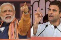 Final Gujarat, Himachal tally