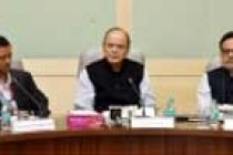 GST, World Bank rank, Moody's upgrade major events of 2017: Ministry