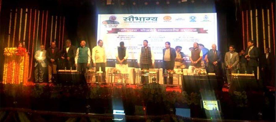SAUBHAGYA Launched in Madhya Pradesh