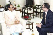 CMD, NHPC meets Chief Minister of Madhya Pradesh