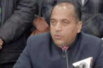 Himachal CM invites Modi for global investors' summit