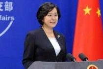 Aware of our national's detention in India: China