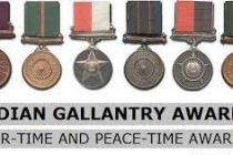 ONLINE QUIZ COMPETITION ON GALLANTRY AWARDS