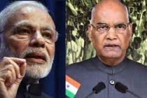 President, PM condole deaths in Mumbai fire