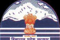 Vineet Chawdhry is new Himachal Chief Secretary