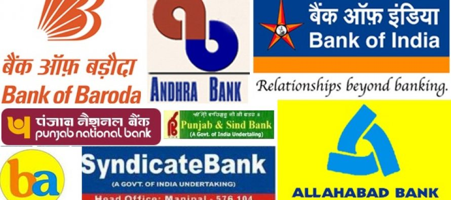 Rs 52,000 cr infused in Public Sector Banks since 2015-16 : Centre