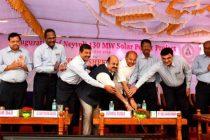 Coal secretary inaugurates 130 MW solar power project of NLCIL in Cuddalore of Tamil Nadu