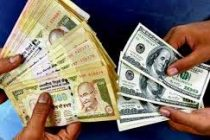 India's forex reserves down by over $613 mn