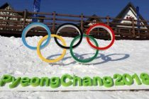 Hackers targeting Winter Olympics in South Korea: McAfee