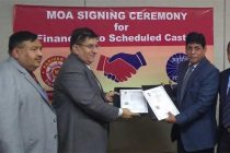Punjab National Bank signs MoU with NSFDC